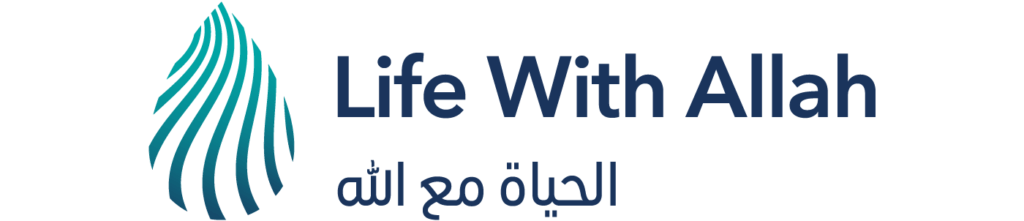 Life With Allah Logo
