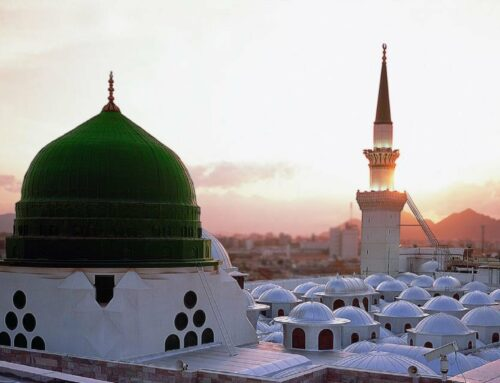 The Meaning of Salawat on the Prophet ﷺ