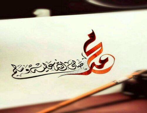 Why the Sunnah Adhkar?